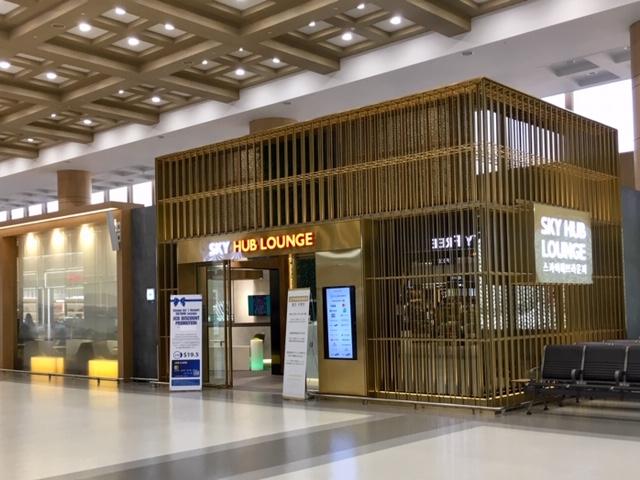 金浦国際空港スカイハブラウンジ