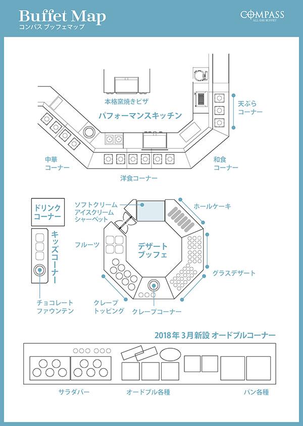 横浜シェラトンのコンパス
