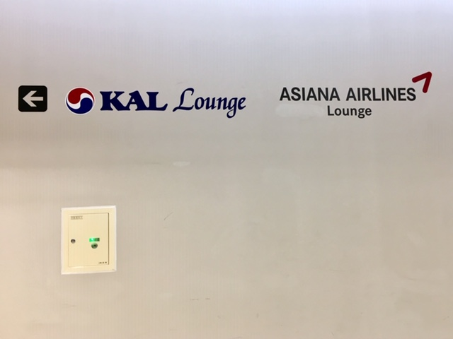 金浦空港KALラウンジ