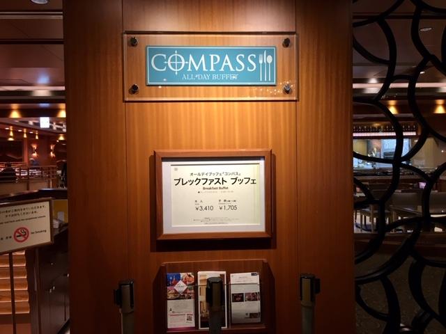 横浜ベイシェラトンのコンパス