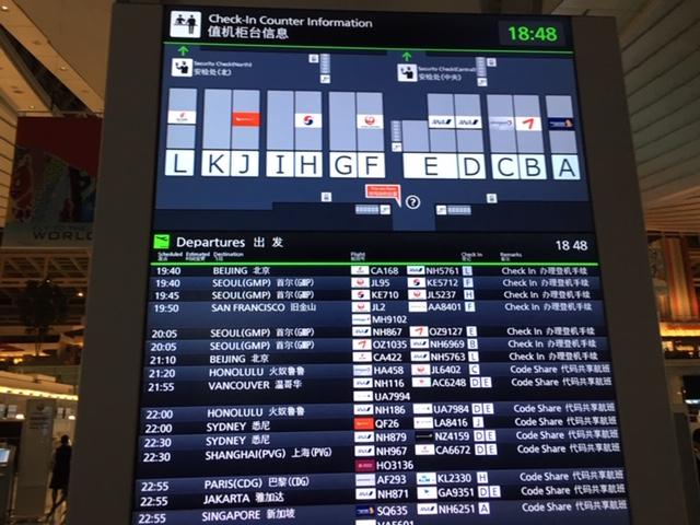 羽田空港ハワイアン航空