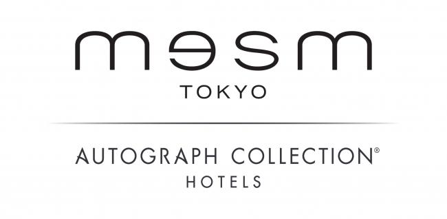 メズム東京オートグラフ コレクション