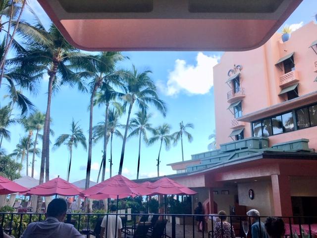 ロイヤルハワイアンホテルのマイラニラウンジ