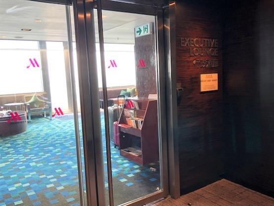 香港スカイシティマリオットホテルのエグゼクティブラウンジ