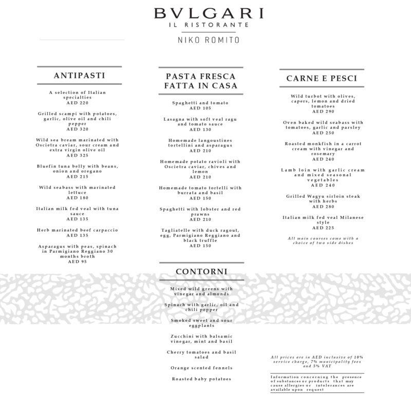 ブルガリ リゾート ドバイのレストラン