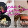 アルマハ ラグジュアリーコレクション・デザートリゾート&スパ ドバイのレストラン