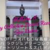 アルマハ ラグジュアリーコレクション・デザートリゾート&スパ ドバイのタイムレススパ