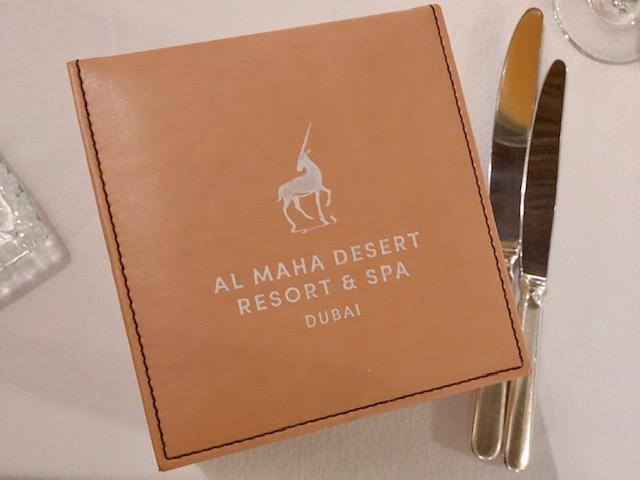 アルマハ ラグジュアリーコレクションドバイのディナー