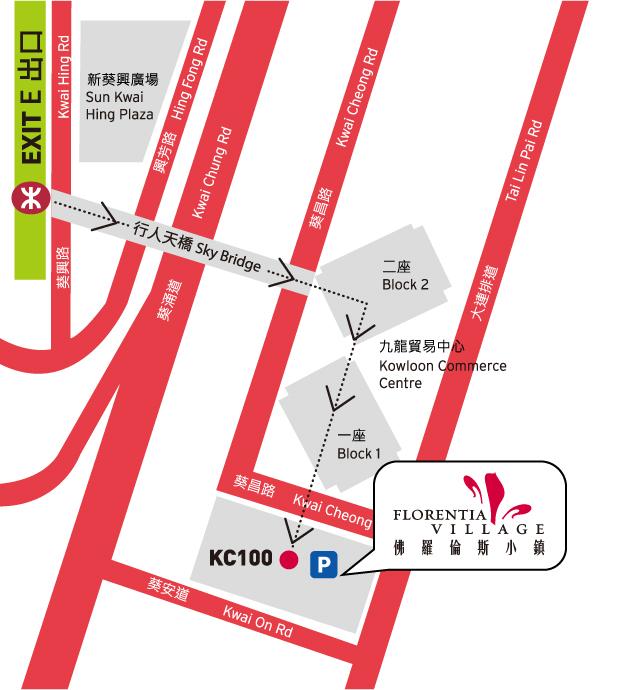 プラダアウトレット香港フロレンティアビレッジの地図