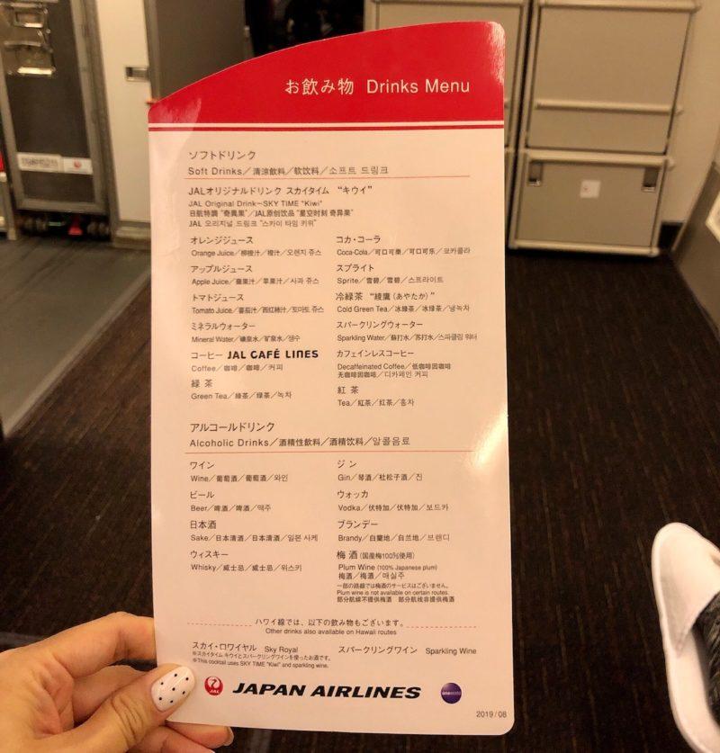 JALハワイ機内食