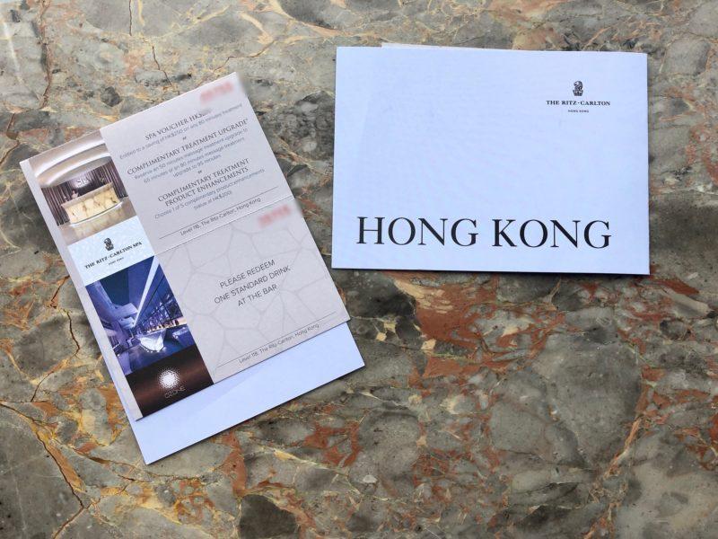 リッツカールトン香港のプラチナ特典
