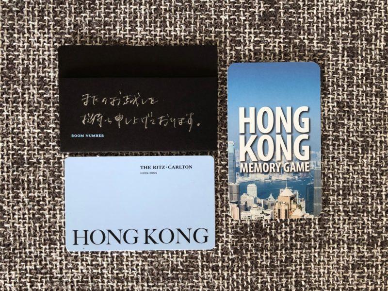 リッツカールトン香港のメモリーカード