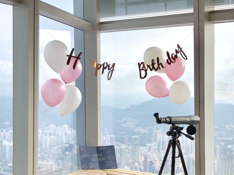 リッツカールトン香港の誕生日祝い