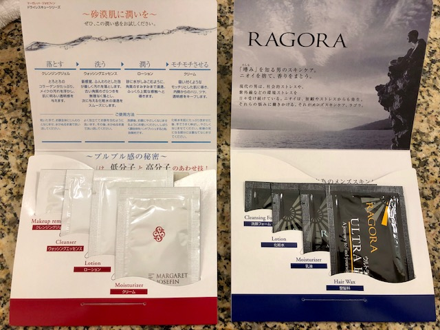 名古屋マリオットホテルのアメニティ基礎化粧品
