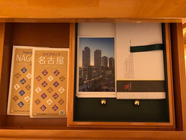 名古屋マリオットホテルのコンシェルジュルーム