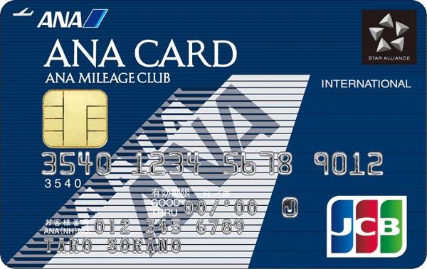 ANA JCB一般カード