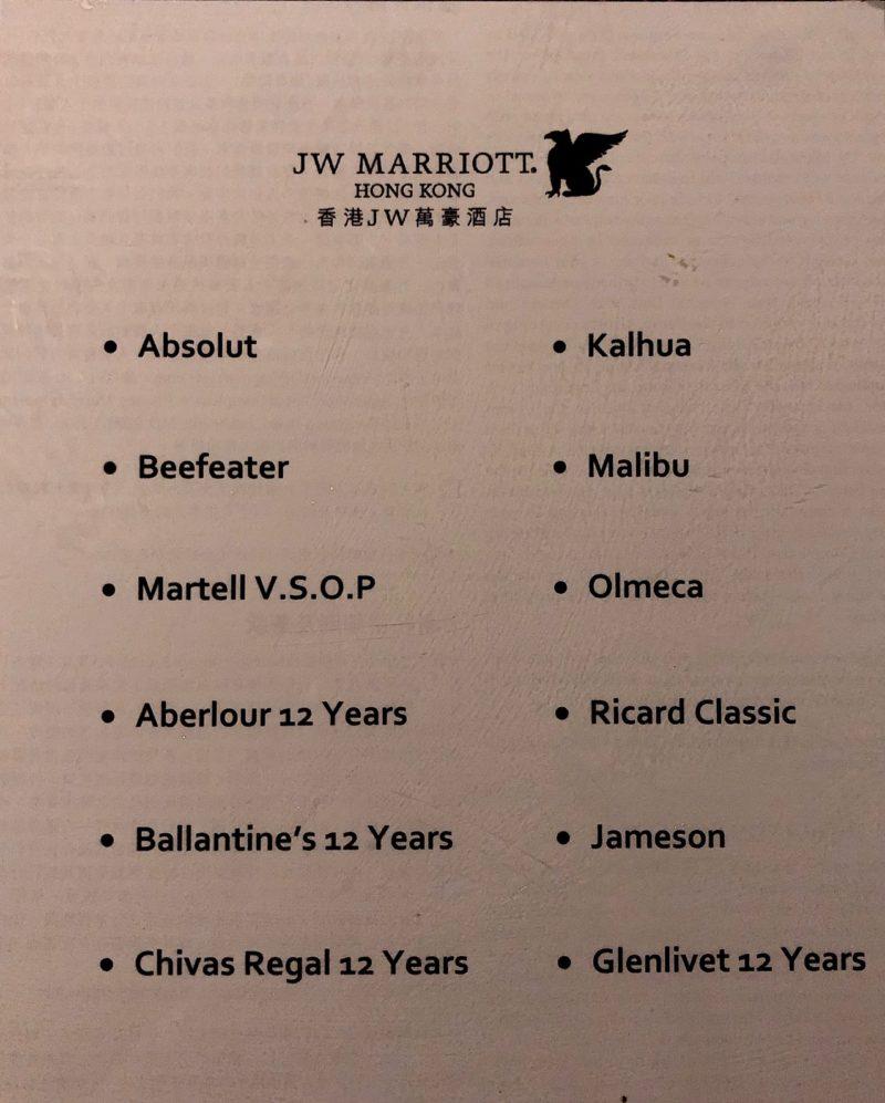 JWマリオット香港クラブラウンジ