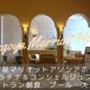 名古屋マリオットホテルのタワーズフィットネスクラブ
