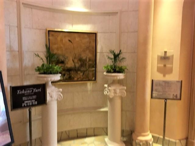 名古屋マリオットホテルのフィットネスクラブ