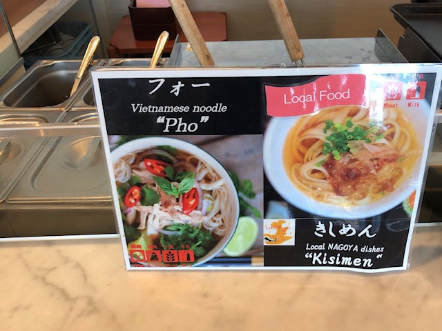 名古屋マリオットホテルのパーゴラ朝食