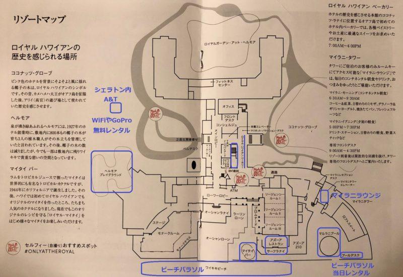 ロイヤルハワイアンホテルの館内地図