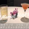 JWマリオット・ホテル・ソウル