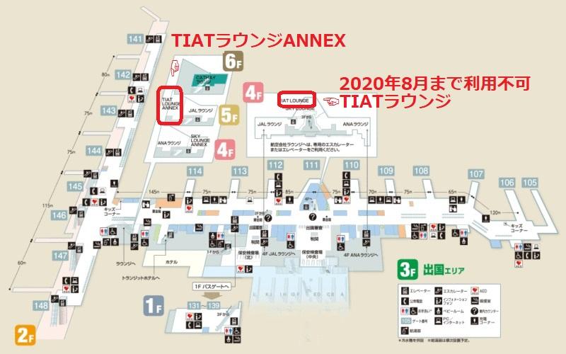 羽田空港TIATラウンジ地図