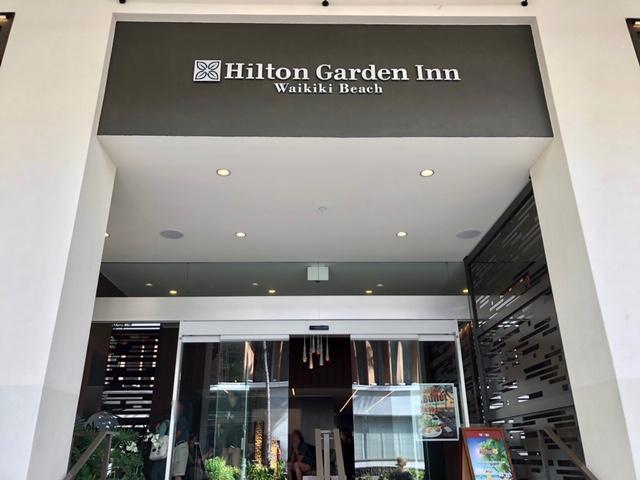 ヒルトン・ガーデン・イン・ワイキキ・ビーチ