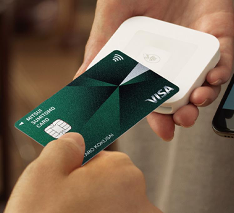 Visaのタッチ決済方法