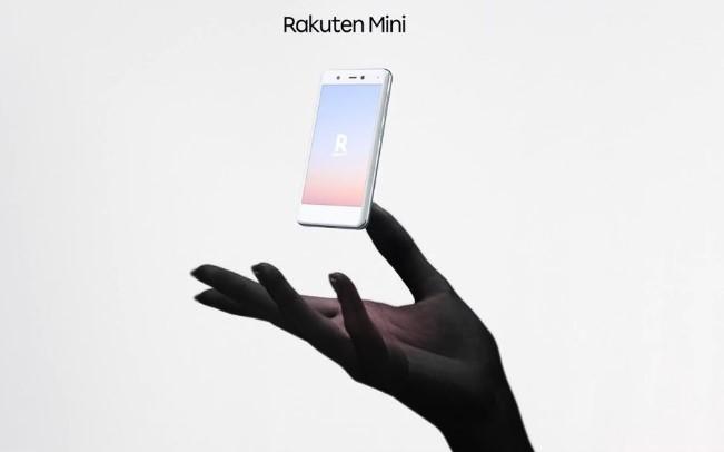 Rakuten Mini1円&Rakuten UN-LIMIT1年無料