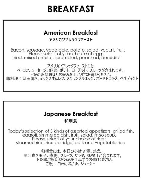 リッツカールトン沖縄 グスクの朝食