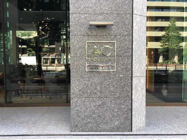 ACホテル東京銀座