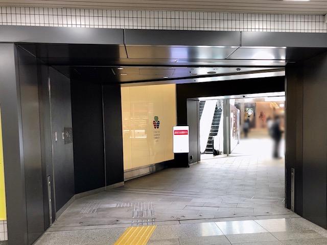 プリンスギャラリー紀尾井町のアクセス