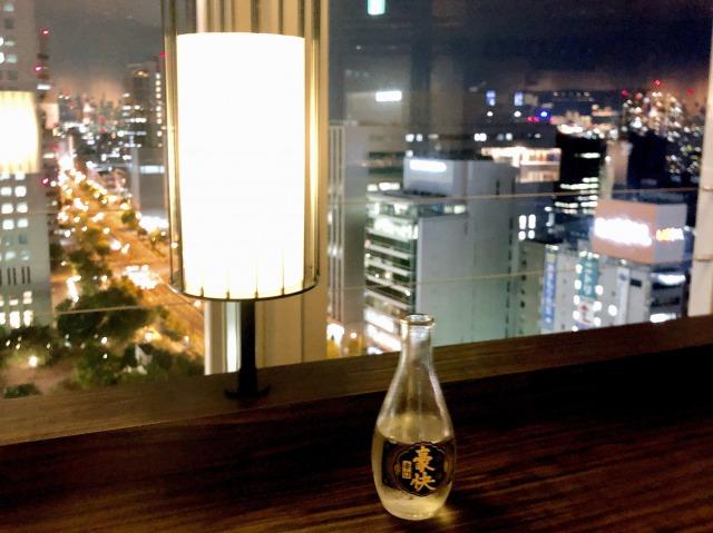 コートヤード新大阪クラブラウンジ