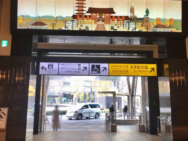 メズム東京無料バス