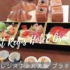 セントレジスホテル大阪の朝食