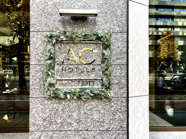 ACホテル銀座