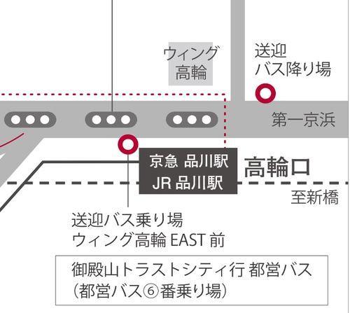 東京マリオットホテルの無料送迎バス