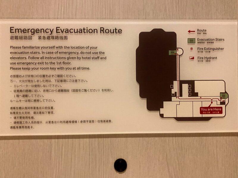東京マリオットホテルのプレジデンシャルスイート