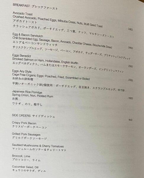 東京エディション虎ノ門インルームダイニング