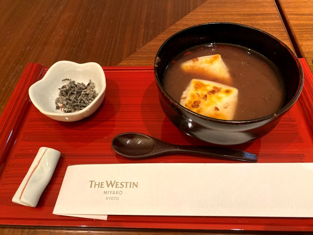 ウェスティン京都メイフェア