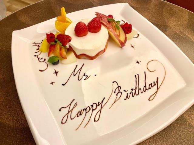 ウェスティン京都バースデーケーキ