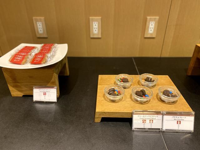 プリンスさくらタワー東京エグゼクティブラウンジ